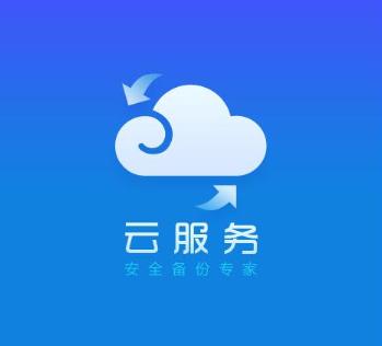 云服务器和VPS的不同之处