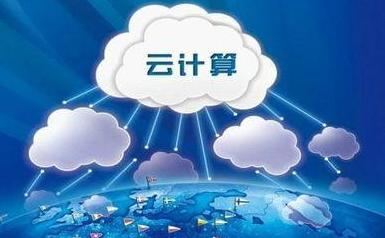 云服务器的CPU跑高