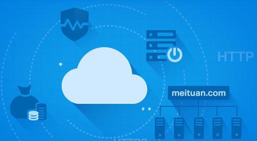 虚拟主机、VPS和云服务器的区别