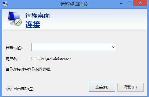 基于windows系统的海外vps服务器搭建VPN的教程1.png