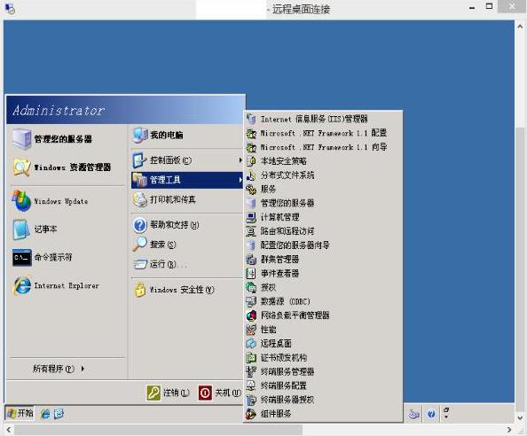 基于windows系统的海外vps服务器搭建VPN的教程2.png