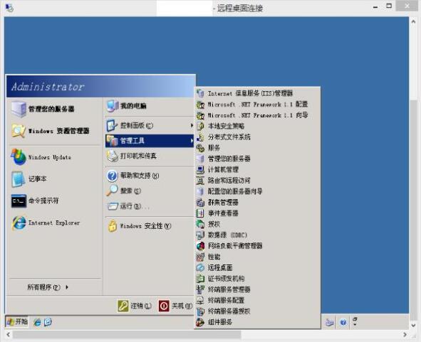 基于windows系统的海外vps服务器搭建VPN的教程3.jpg
