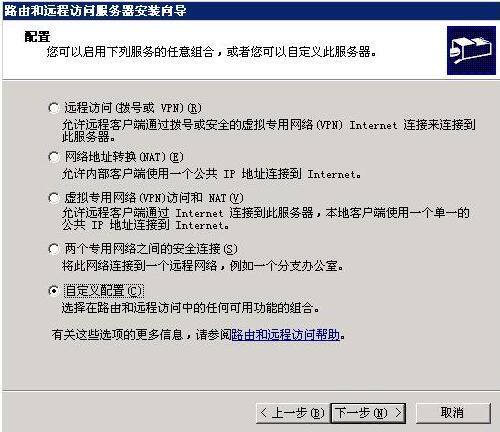 基于windows系统的海外vps服务器搭建VPN的教程5.jpg