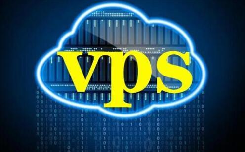 为什么选择韩国VPS服务器?VPS韩国服务器有什么优势?