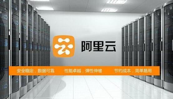 便宜的云服务器哪里有?超性价比的云服务器哪家比较好?