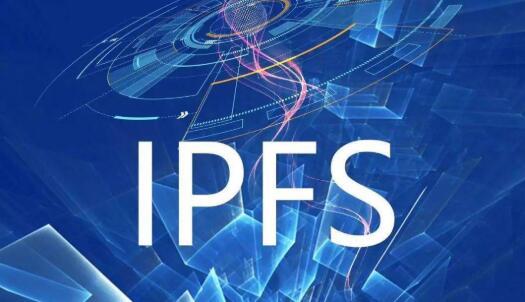 IPFS主机托管流程是什么?厦门移动机柜托管IPFS主机的好选择!