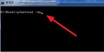 服务器怎么查看端口