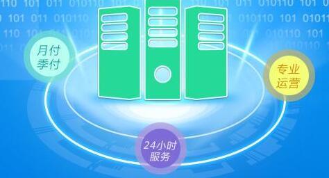 香港动态拨号vps服务器是什么?香港动态拨号vps服务器有什么用?