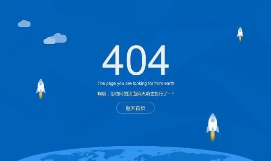 网站常见HTTP状态码及其含义介绍