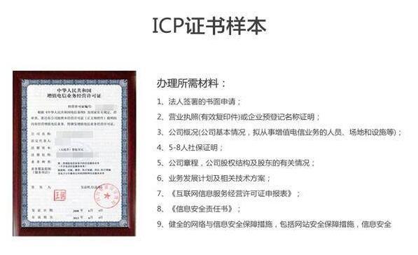 安徽ICP备案要求是什么?安徽省网站备案规则有哪些?