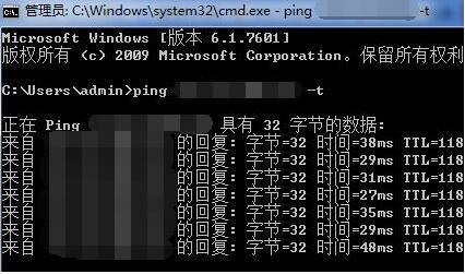 输入ping 【服务器IP】 -t