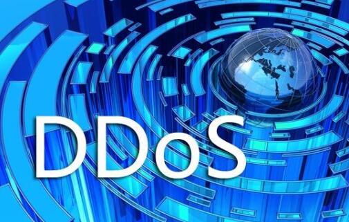 免费的防ddos攻击软件有哪些?